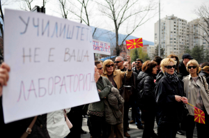Teachers' Protest, 22 March 2015 (photo by Tomislav Georgiev)
