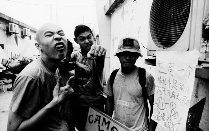 Autonomy in China: The Alternative Education of a Chinese Punk