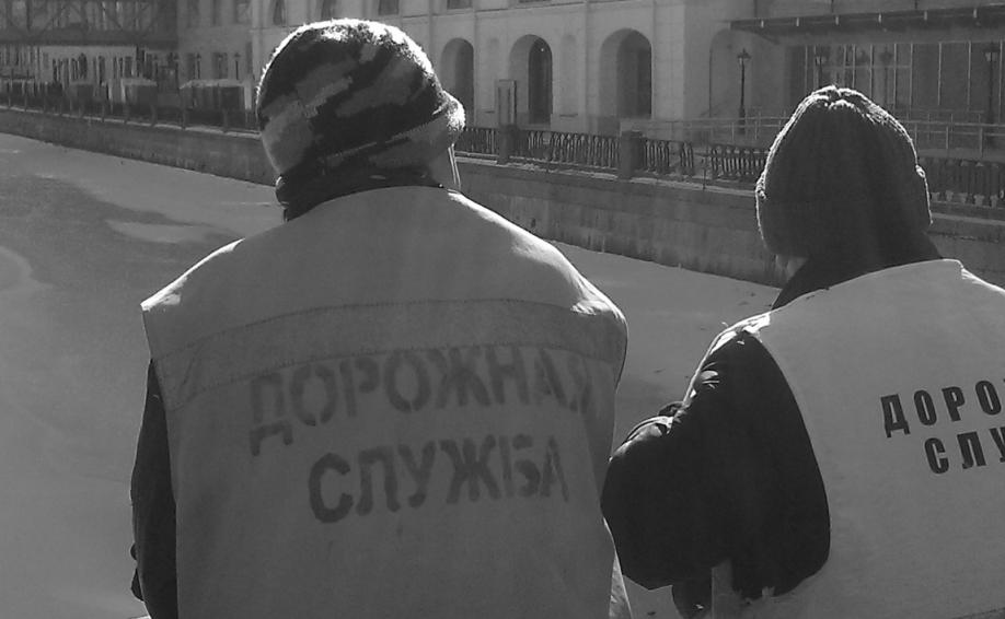 MigrantsInRussia