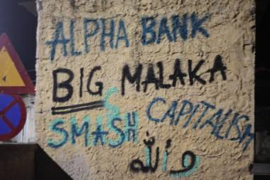 MalakasAlpha