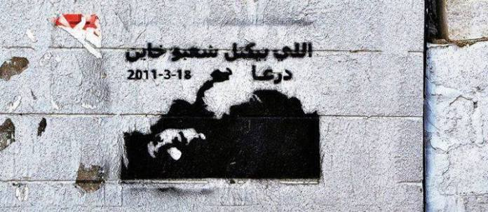 WhoKillsHisPeopleIsATraitor-Daraa