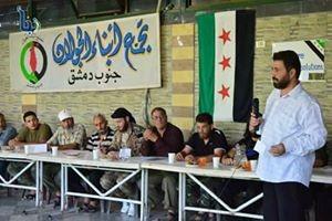 golan-is-syrian-demo