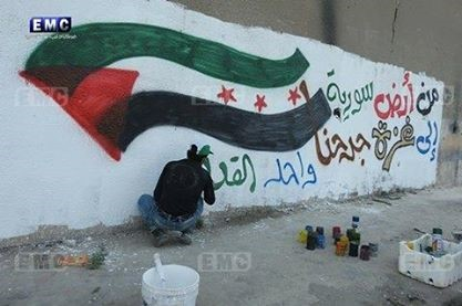 palestinian-and-syrian-together-2