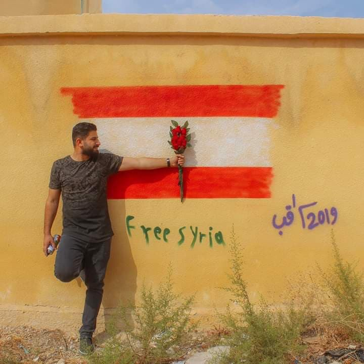 SyriaLebanon